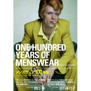 one hundred years of menswear.jpg